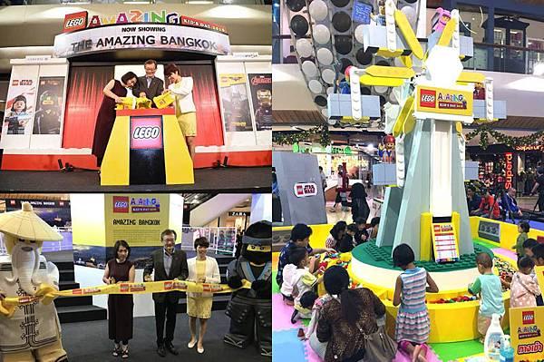 Central Childlom Lego Amazing Kid's Day1.jpg