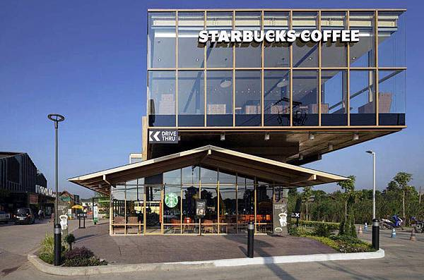 Starbucks Coffee Food Villa Ratchaphruek.jpg