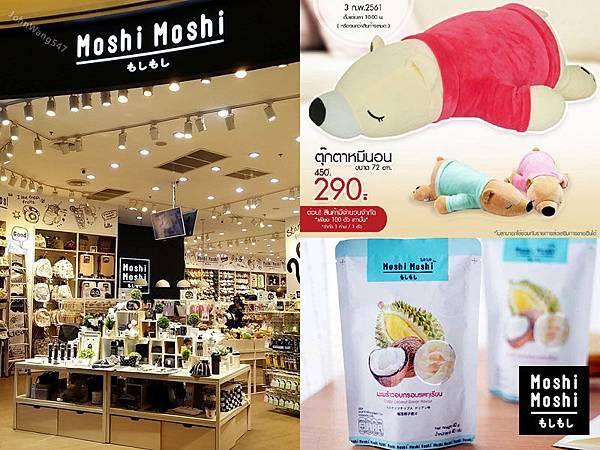 Moshi Moshi Japan Thialand.jpg