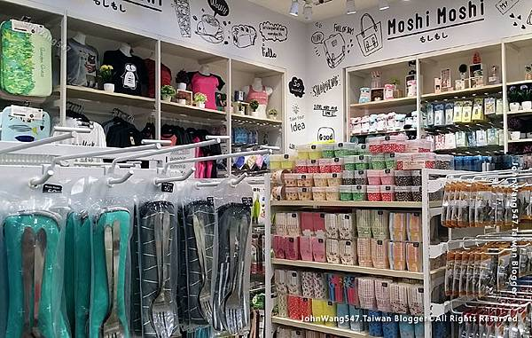 Moshi Moshi Japan Thialand Products2.jpg
