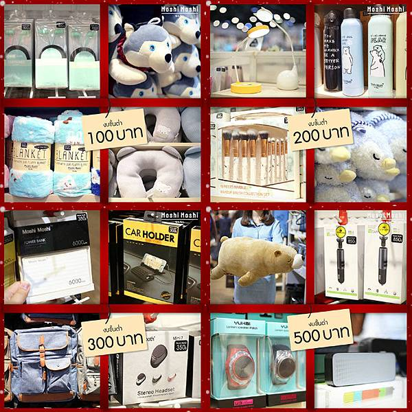Moshi Moshi Japan Thialand Products.jpg