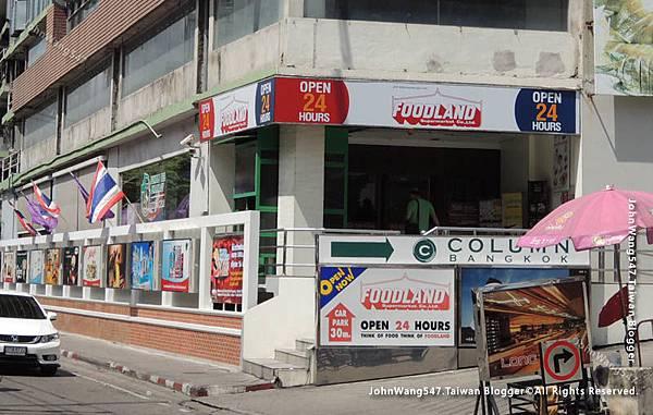 Foodland supermarket Sukhumvit Asok.jpg