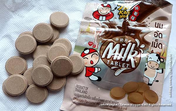 泰國小老板巧克力牛奶片.jpg