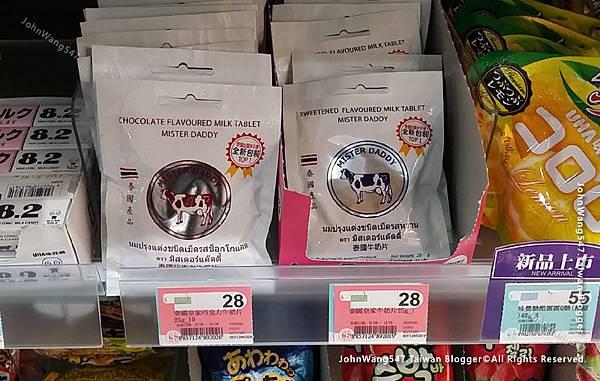 泰國牛奶片(台灣進口).jpg