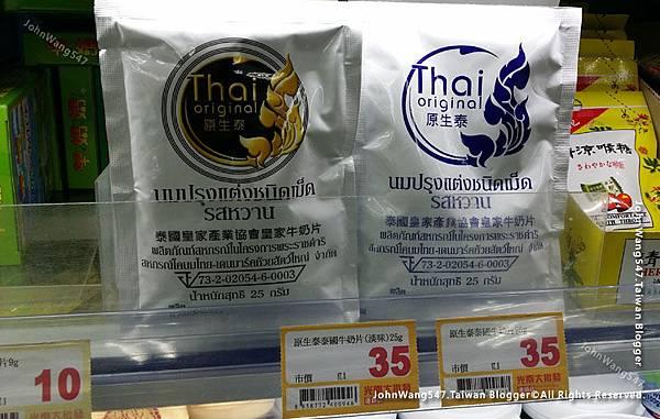 泰國皇家牛奶片(台灣進口)2.jpg