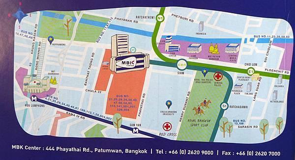 Bangkok Siam MBK MAP