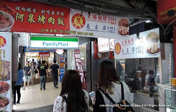 台北阿泉臭豆腐大腸麵線2