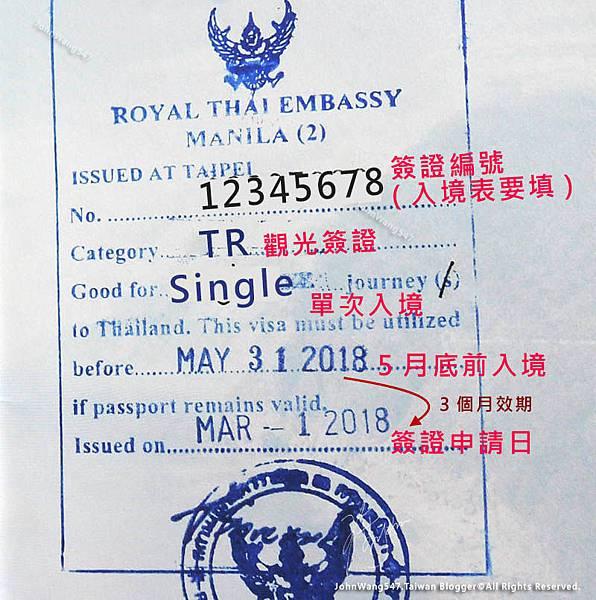 Thai Visa Stamp泰國觀光簽證(印章版)