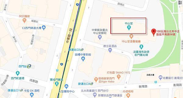 臺北市中山堂捷運西門站map.jpg