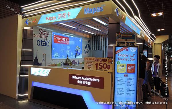 DTAC曼谷廊曼機場手機4G上網SIM卡.jpg