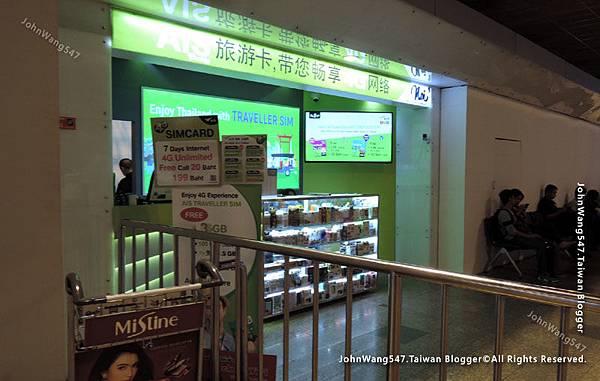AIS曼谷廊曼機場手機4G上網SIM卡.jpg