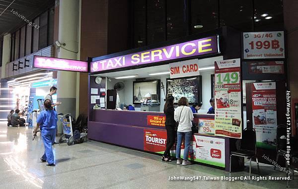 TRUEmove曼谷廊曼機場手機4G上網SIM卡.jpg