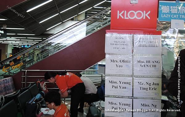 Klook dtac-Happy Tourist SIM DMK