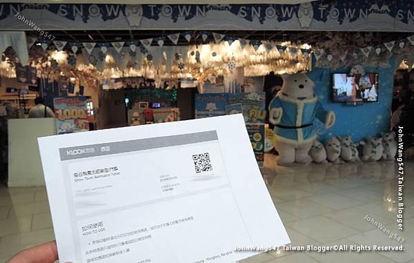 KLOOK Snow Town Gateway Ekamai.jpg