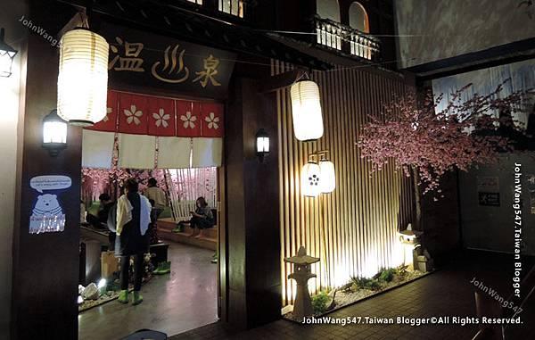 Snow Town Gateway Ekamai hot spring.jpg