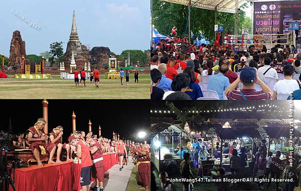 Ayutthaya World Wai Kru Muay Thai Ceremony.jpg
