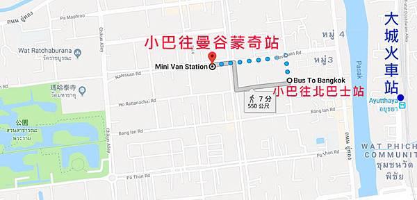泰國大城小巴mini van車站