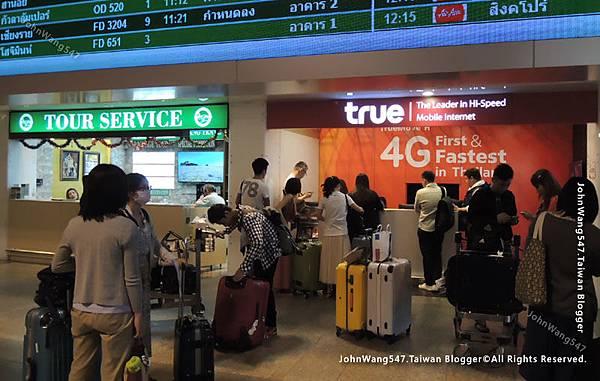 Thailand Truemove DMK.jpg