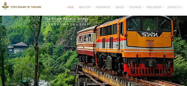 State Railway of Thailand.jpg
