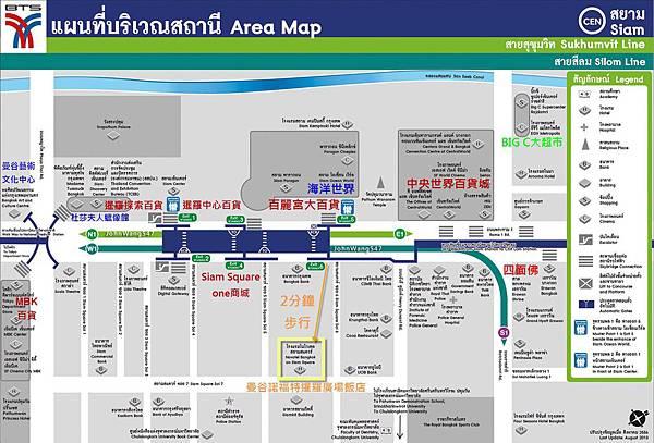 Novotel Bangkok On Siam Square BTS捷運Siam暹羅MAP