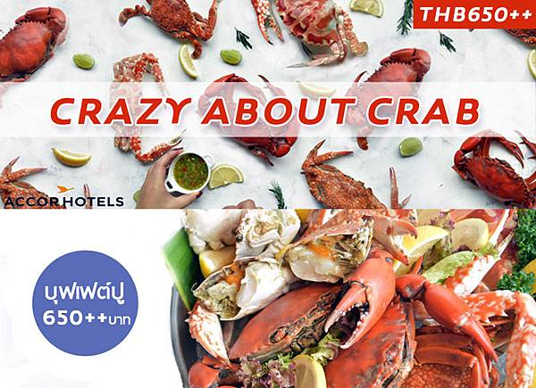 Novotel  The Square Crazy about Crab
