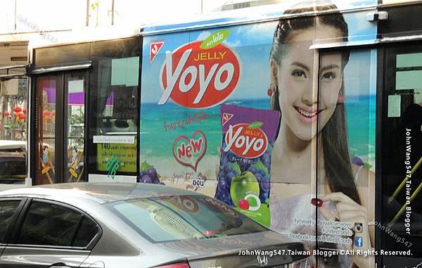 Yaya Urassaya Sperbund yoyo Gummy Jelly2.jpg