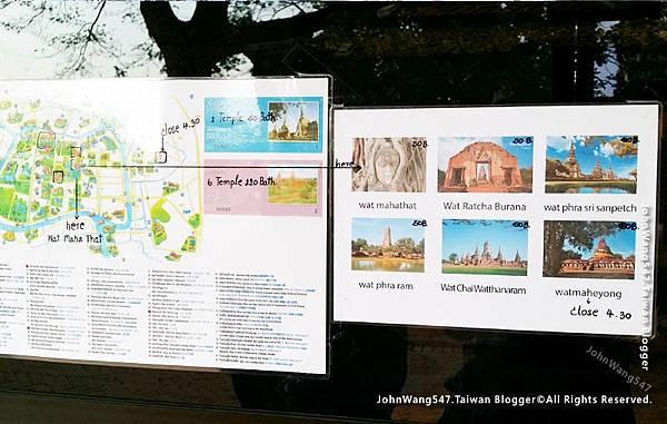 大城Ayutthaya古蹟門票一日票6佛寺