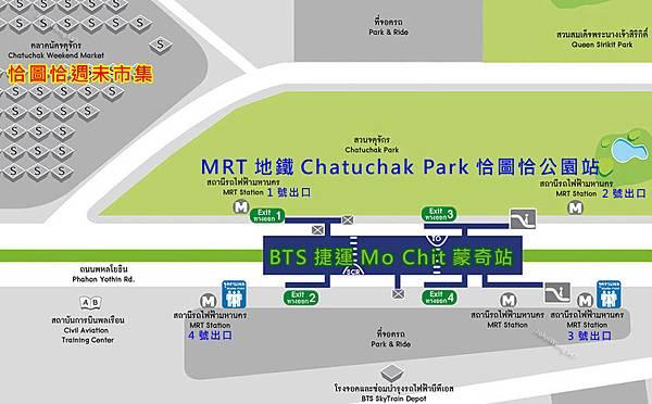 BTS Mo Chit MRT Chatuchak Park Exits.jpg