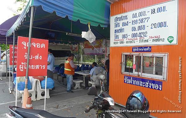 Ayutthaya Mini Van to BTS mochit2