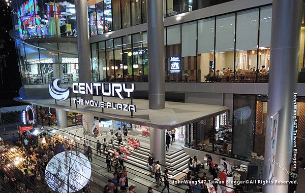 Century Movie Plaza Sukhumvit BTS Onnut1.jpg