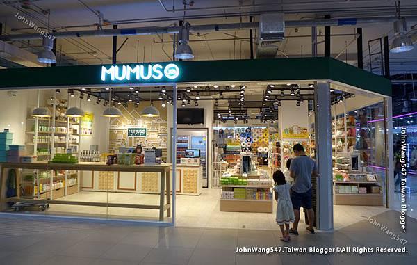 MUMUSO Siam Square One Thailand.jpg