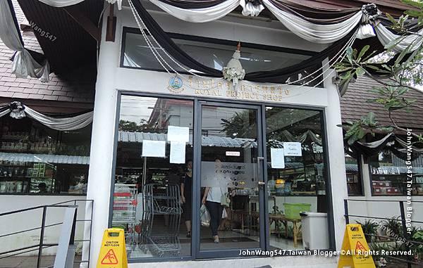 Royal Project Coffee Shop Kamphaeng Phet.jpg