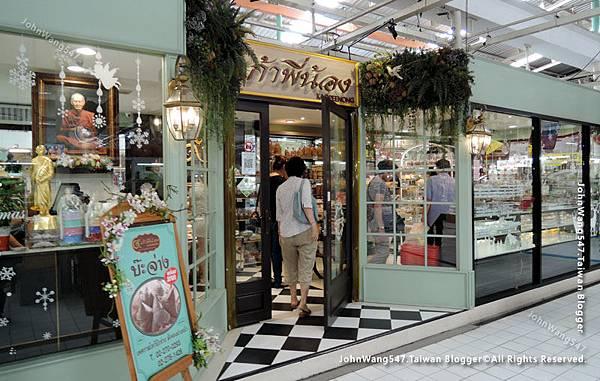 MOF Or Tor Kor Market Bangkok7.jpg