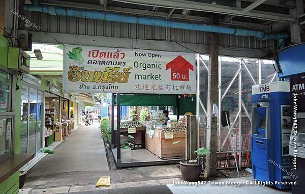 Royal Project Coffee Shop Kamphaeng Phet3.jpg