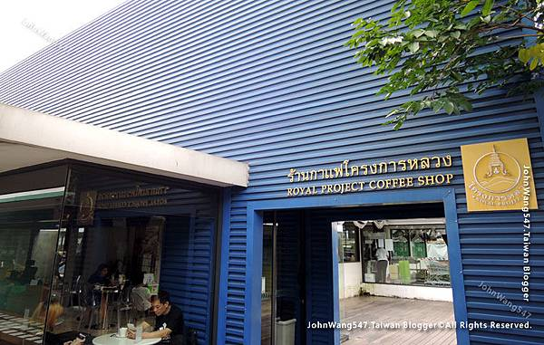 Royal Project Coffee Shop Kamphaeng Phet1.jpg