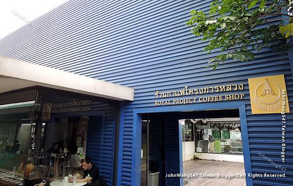 Royal Project Coffee Shop Kamphaeng Phet1.jpg