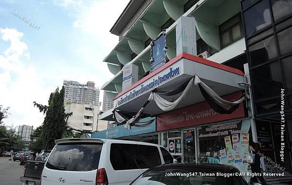 Royal Project Coffee Shop Kamphaeng Phet4.jpg
