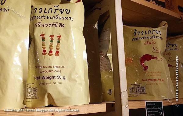 Royal Project Coffee Shop Kamphaeng Phet10.jpg