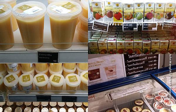 Royal Project Coffee Shop Kamphaeng Phet12.jpg