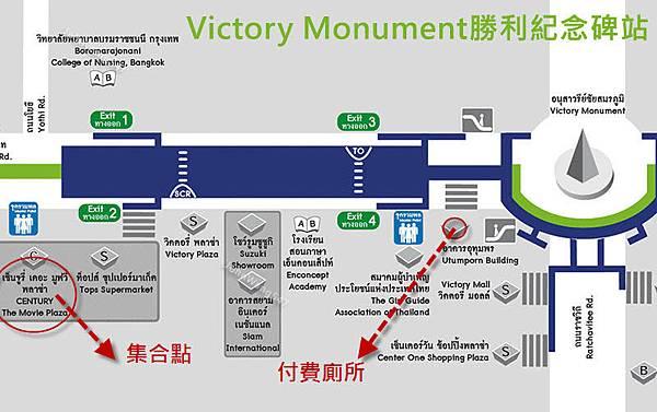 泰國大城一日遊Victory Monument站廁所.jpg
