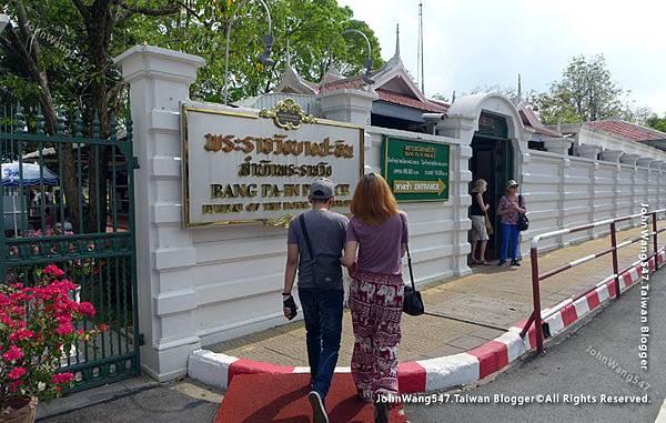 大城一日遊Bang Pa-In Royal Palace.jpg