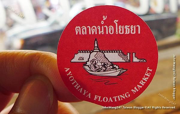 Ayutthaya泰國大城一日遊大城水上市場2.jpg