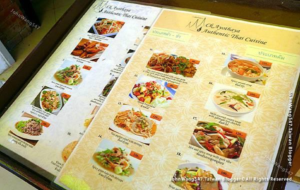 泰國大城一日遊大城水上市場lunch.jpg