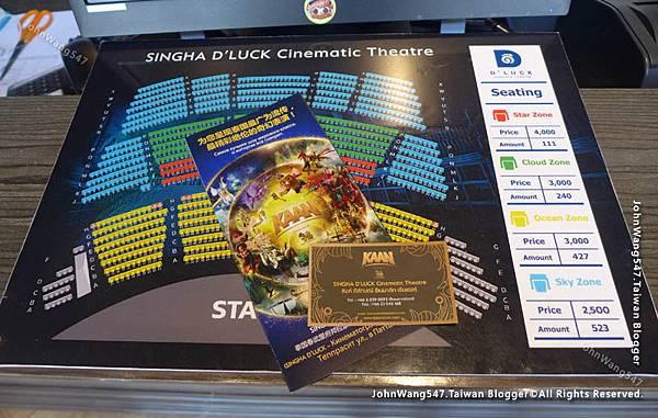 KAAN SHOW Pattaya Theatre ticket2.jpg