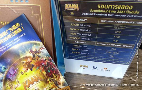 KAAN SHOW Pattaya Theatre show time.jpg