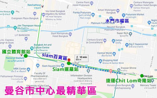 曼谷三個精華捷運MAP.jpg