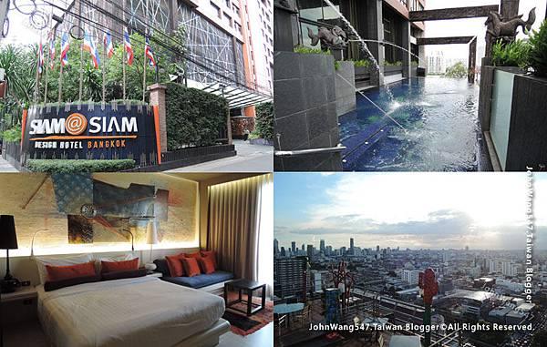 曼谷親子旅遊選飯店Siam@Siam Design Hotel Bangkok
