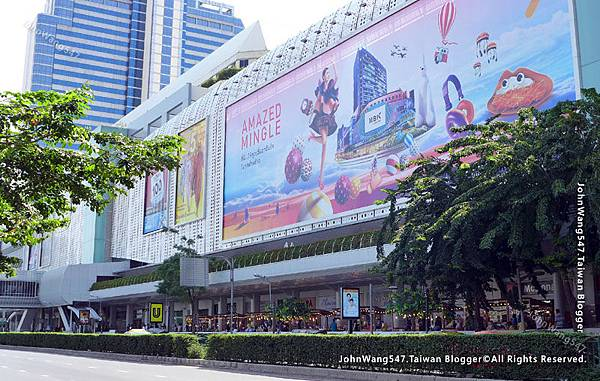 曼谷親子百貨MBK mall Siam Square