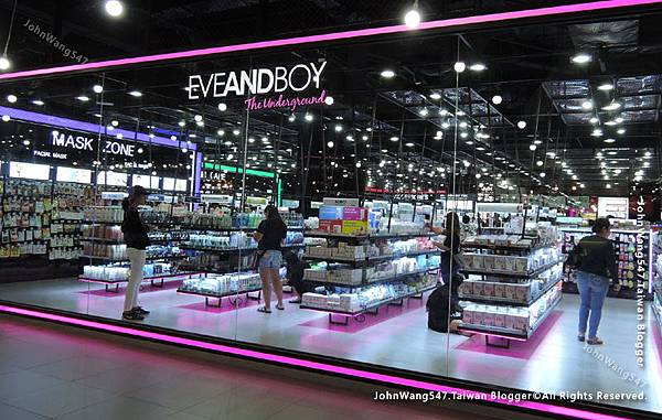 Siam Square One Eve and Boy.jpg