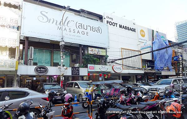 Siam Square massage street.jpg
